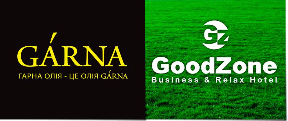 Логотипи розроблені GBS Brand Expert Company
