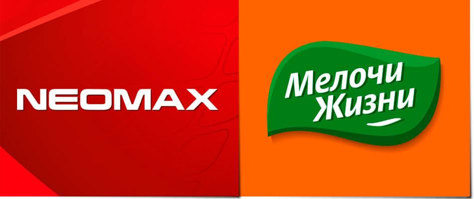 Розробка логотипів від компании GBS Brand Expert Company