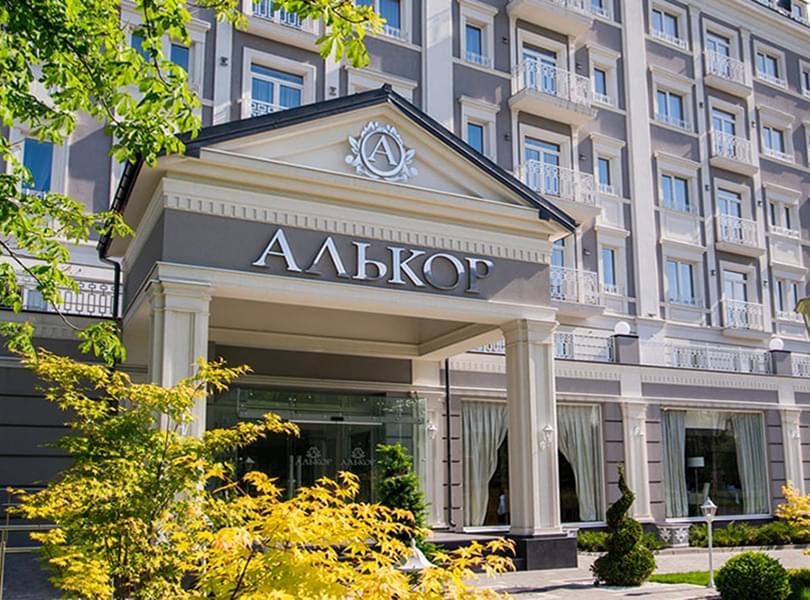 Открылся отель «Алькор»