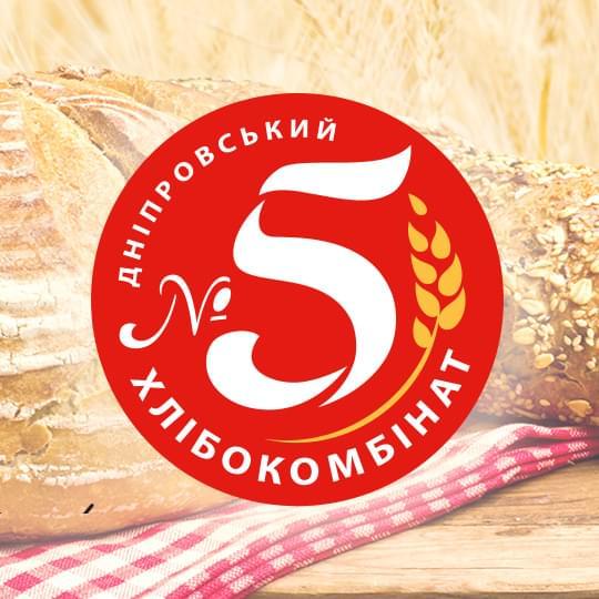 «Хлебокомбинат № 5»