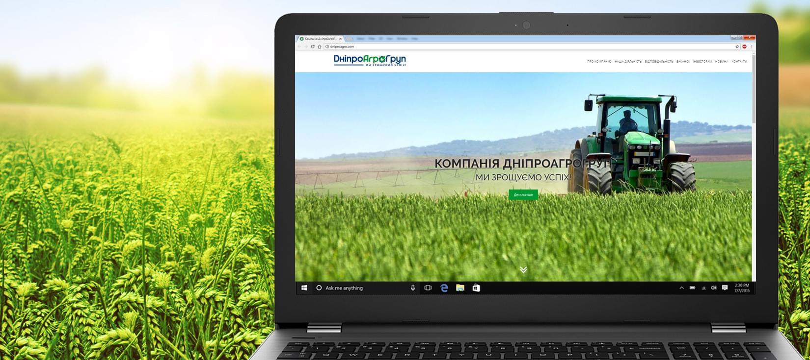 Сайт «ДнепроАгроГруп»