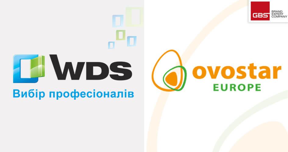 Рестайлинг логотипа для ТМ WDS и разработка логотипа для ТМ Ovostar Europe от GBS Brand Expert Company
