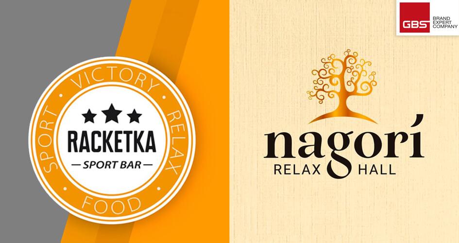 Разработка логотипа для спортивного бара Racketka и разработка логотипа для ресторана Nagori от GBS Brand Expert Company