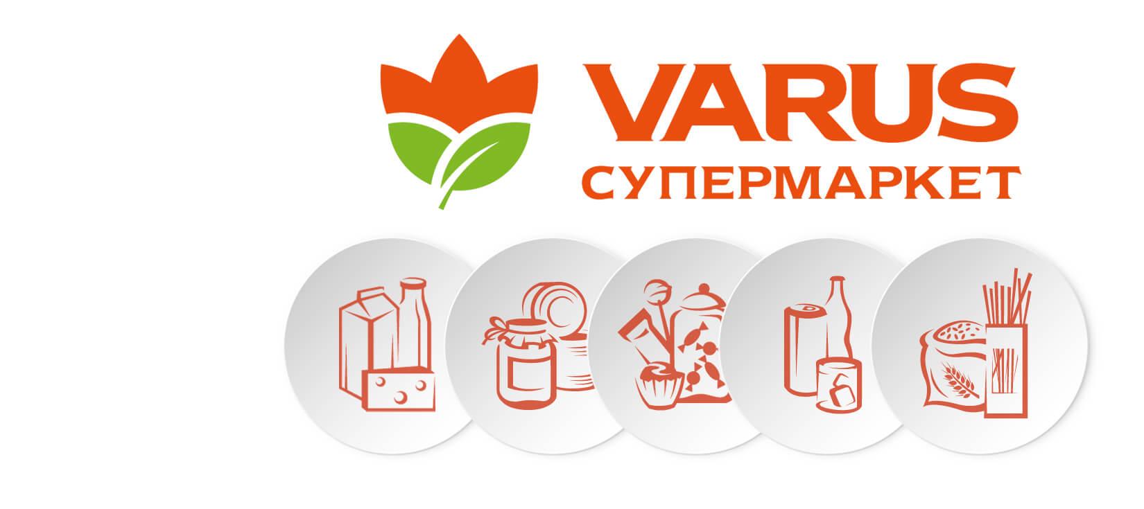 СТМ Varto (food)